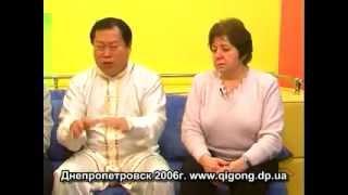 Сюи Минтан (Мастер Чжун Юань Цигун). Интервью.