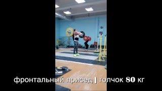 Тренировка Вероники Шаемовой МС (до 53кг)