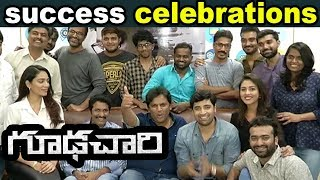 Goodachari success celebrations - Goodachari Latest Telugu Movie 2018 - Sahithi Media