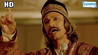 Vijay Raaz funny scenes from Dedh Ishqiya [HD] Madhuri Dixit - Arshad Warsi - Naseeruddin Shah