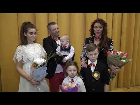 В Берёзовском районе выбрали лучшую многодетную семью