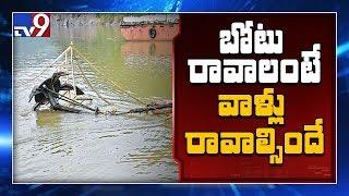 Operation Royal Vasista : నిరాశతో నదిలోంచి బయటకు వచ్చిన Satyam team