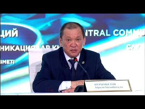 Брифинг с участием министра труда и социальной защиты населения РК Биржана Нурымбетова