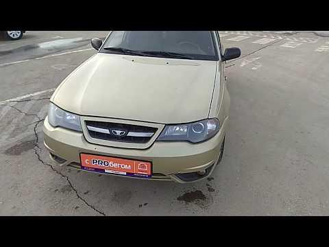 Купить Дэу Нексия (Daewoo Nexia) 2008 г. с пробегом бу в Саратове Автосалон Элвис Trade In центр
