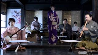 Nihongo no ongaku