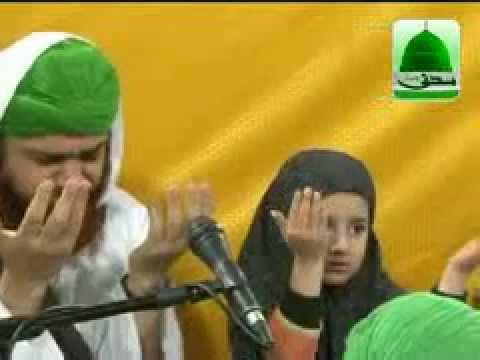 Munajat - Ya Khuda Tujhse Meri Dua Hai - Naat Khawan Mehmood Attari