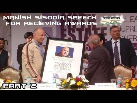 "Manish sisodiya Live speech Receive ""Finest Education Minister of India"" from PranabMukherjee Part 2"