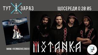 MOTANKA – Потужний етно-рок\метал в акустиці від артистів лейблу Napalm Records