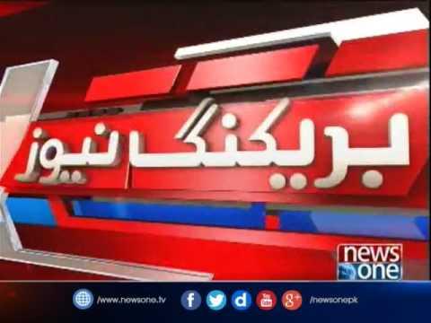 Oil tanker hits Karachi-bound train near Sheikhupura