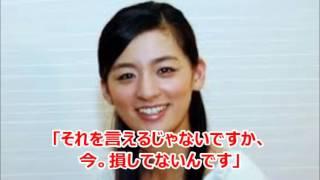 女優の尾野真千子が20日放送のフジテレビ系「トーキングフルーツ」 (毎...