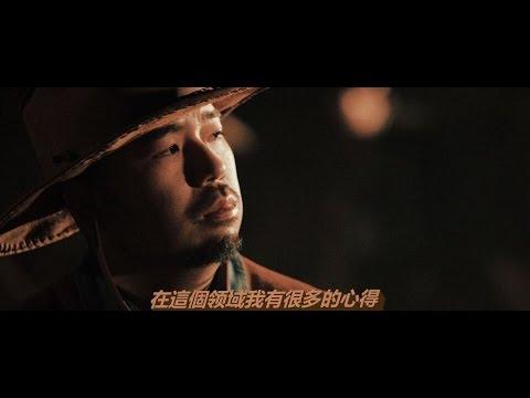 A/DA 阿達《大酷哥》(feat. 玖壹壹 春風、楊銘威) Official Music Video