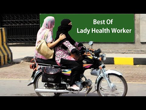 Lady Health Worker Best of pakistan 2020 || lady health work