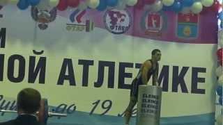 тяжёлая атлетика Стародубов Дмитрий