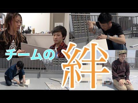 リレー形��日曜大工��ら大爆笑��www