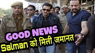 Good News! Salman Khan Will Get BAIL,Blackbuck Case CONVICTED,Race 3 Finally Realease On 15 June