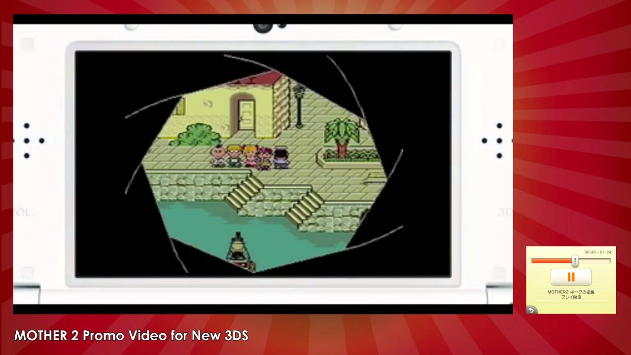 EarthBound Soon Available on New 3DS Virtual Console
