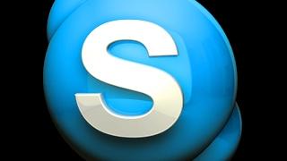 полное и правильное удаление Skype