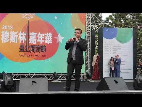 PASHA - UNGU LIVE TAIPE TAIWAN