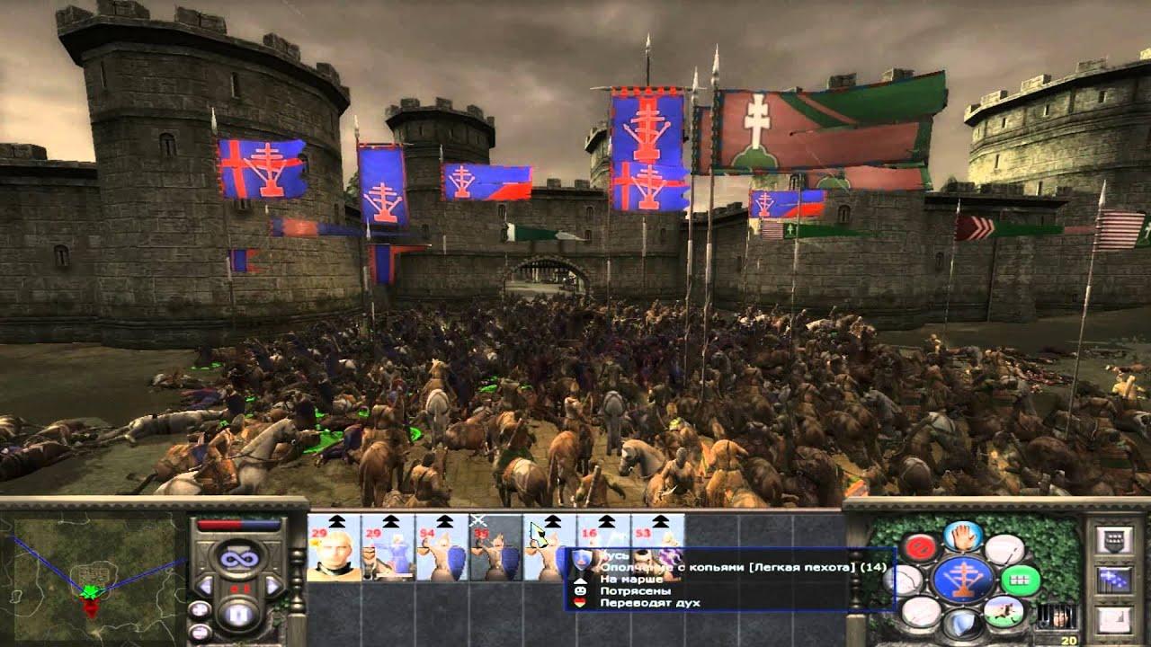 игра медивал 2 прохождение мировые религии, основатели