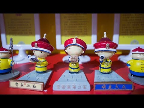 Does this museum have China's coolest gift shop?