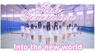 Girls' Generation (소녀시대) - Into The New World (다시 만난 세계) | Dance Cover by 2KSQUAD - Stafaband