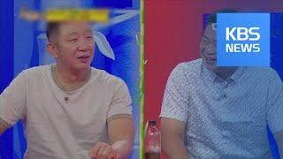 [연예수첩] '스포츠 스타가 대세!' 스포테이너 전성시…