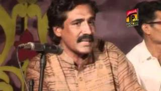 Dr Aaima with Dr Sharif Mushaira Part 3 I A
