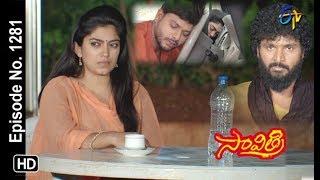Savithri | 14th May 2019 | Full Episode No 1281 | ETV Telugu