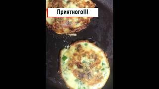 Быстрый рецепт завтрака | Сырная лепешка | ПП рецепты