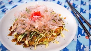 Okonomiyaki Recipe - Japanese Pizza / Pancake    Asian Recipes