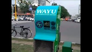 Delhi gets two air purifying devices to control air pollution