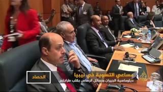 اجتماع تونس الثلاثي يصدر إعلانا لدعم التسوية بليبيا