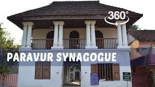 Paravur Synagogue, the oldest synagogues | 360° Video