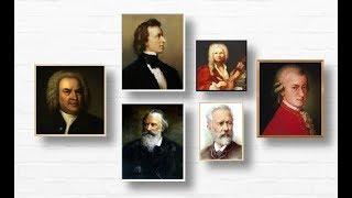 Галерея классической музыки