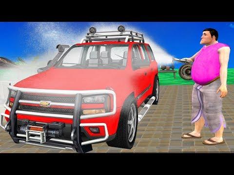 लालची कार धोना वाला हिंदी कहानिया Hindi Kahaniya | Bedtime Moral Stories Fairy Tales -Animated Story