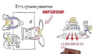 Регистрация фирм от ABF Group.(Зарегистрировать фирму?Легко!Доверьтесь профессионалам АБФ Груп уже сегодня! www.abfgroup.moscow Компания