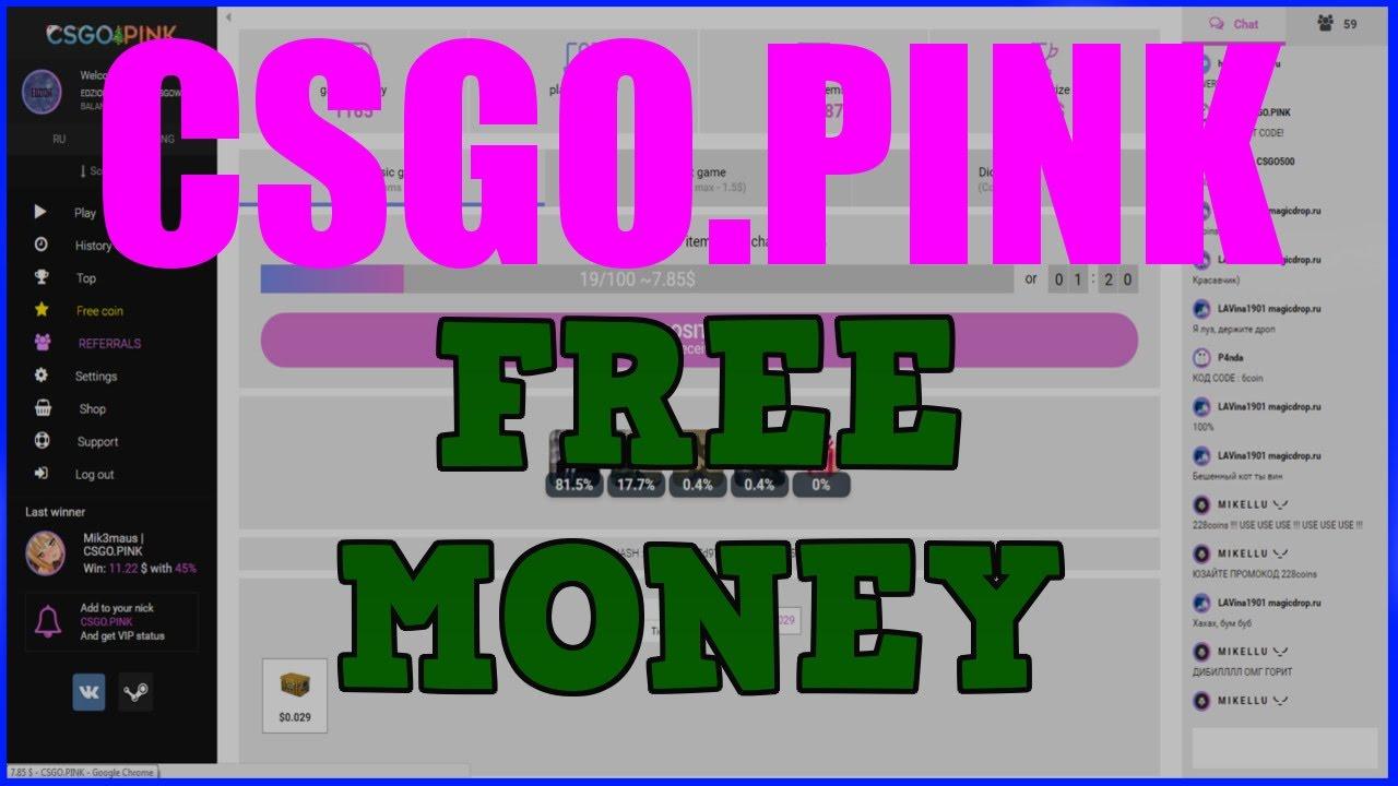 Drakemoon Free Coins