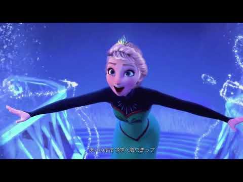 """Elsa Sings """"Let It Go"""" in Kingdom Hearts 3"""