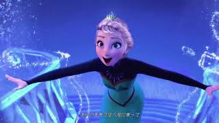 "Elsa Sings ""Let It Go"" in Kingdom Hearts 3"