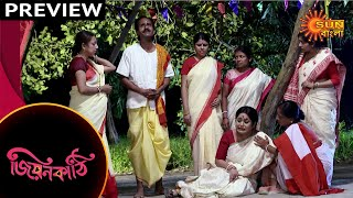 Jiyonkathi  - Preview | 16th oct 19 | Sun Bangla TV Serial | Bengali Serial