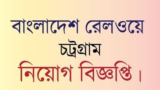 azadijobs site in chittagong Mp4 HD Video WapWon