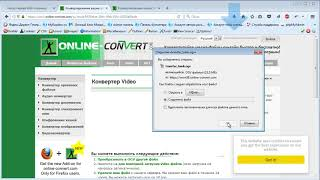 Добавление видео | Видеоуроки по HTML и CSS