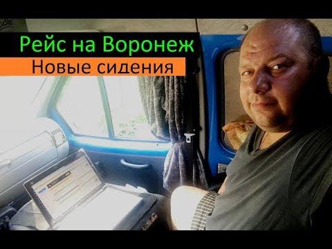 Косячная Тойота у дилераиз YouTube · Длительность: 13 мин35 с