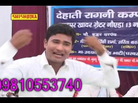 HARYANVI RAGNI---Honhar Balwan Jagat Mai Sabki Buddhi Harli ---(NEERAJ BHATI)
