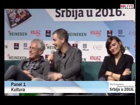 The Economist & Mikser House debata: Srbija u 2016 / Panel 1 / Kultura