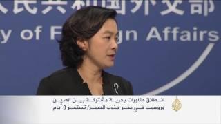 مناورات صينية روسية في بحر جنوب الصين