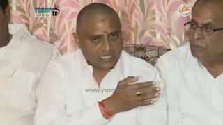 Vizianagaram : YSRCP Leaders press meet over party future plan of action - 02nd Jan 2017