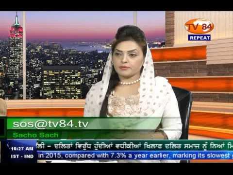 SOS 1/20/2016 Part.4 Dr. Amarjit Singh :...