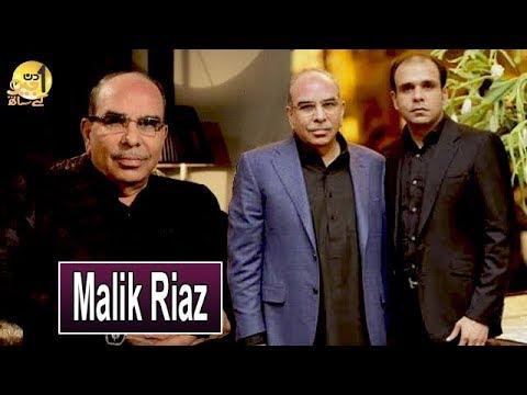 Malik Riaz |