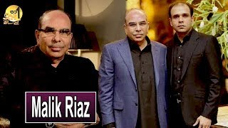 Malik Riaz | Pakistani Real Estate | Aik Din Geo Kay Sath | Founder of Bahria Town